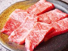炭火焼肉 さかえ 茨木のおすすめ料理1