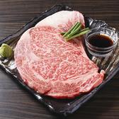 焼肉 牛玄 千歳船橋のおすすめ料理3