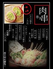 杏屋 高良店のおすすめ料理1