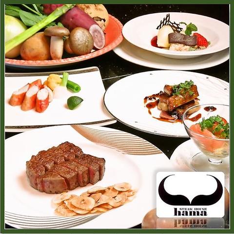 最高、最良の状態のお肉を、目の前で調理致します。五感で楽しめるステーキハウスです