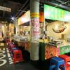 韓国屋台料理とナッコプセのお店 ナム 西院店