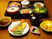 天麩羅家食心悠のおすすめ料理3