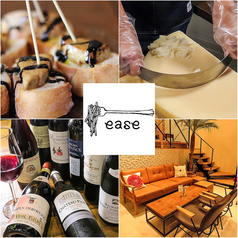 CAFE&ITALIAN BAR easeの写真