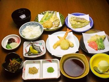 天麩羅家食心悠のおすすめ料理1