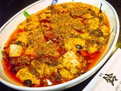 ニューまる鈴会館 中国料理 鈴のおすすめ料理1