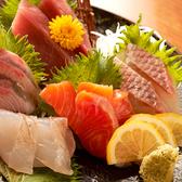 喜楽 きらく KIRAKUのおすすめ料理3
