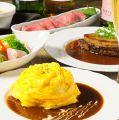 オリエンタルラウンジ イブ 新宿 ORIENTAL LOUNGE EVE SHINJUKUのおすすめ料理1