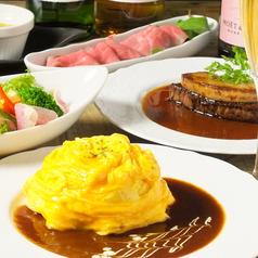ORIENTAL LOUNGE EVE SHINJUKU オリエンタルラウンジ イブ 新宿のおすすめ料理1