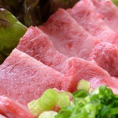 焼肉 りんりんのおすすめ料理1