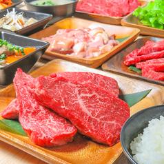和牛山本のおすすめ料理1