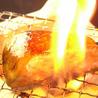 炭リッチ 本店のおすすめポイント3