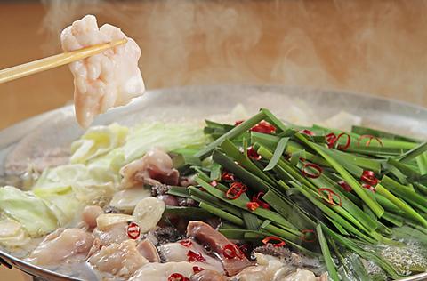 炙りもつ鍋1100円(税別)国産黒毛和牛のもつを使ったもつ鍋は絶品歴史が物語る絶品鍋