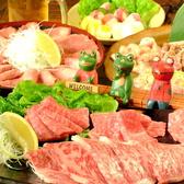 松の実 東光店 江ノ島のグルメ