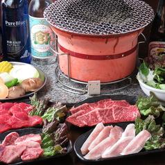 七輪炭火焼肉 焼くぞうのおすすめ料理1