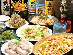 沖縄料理 海人 府中店