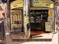JR南武線・谷保駅より徒歩1分!黄色い看板が目印です♪