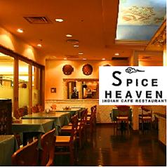 インディアン カフェレストラン スパイスヘブン 新宿パークタワー店の写真