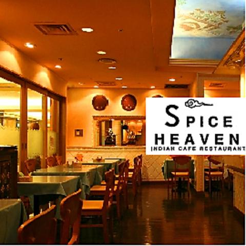 可愛い店内に溢れるスパイスの香りがたまらない、本格インド料理レストランです♪