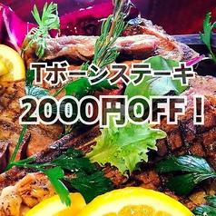 TORIKO トリコ 西堀のおすすめ料理1