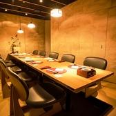 【VIP個室 6~12名様】ゆっくり寛げる掘りごたつ個室は、女子会や・合コン等ワイワイ賑やかなご宴会にぴったりです♪