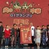 陳家私菜 ちんかしさい 赤坂1号店 湧の台所のおすすめポイント2