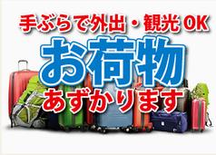 メディアカフェ ポパイ 沼津駅南口店の写真