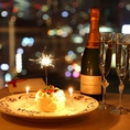 夜景×宴会、記念日、誕生日、デート、二次会などに最適!当店の本格イタリアン料理と共にワインとの相性は抜群です。人気の逸品がコースとご一緒にご堪能いただけます!お魚料理に良く合う白ワインや、お肉料理に良く合う人気の赤ワインなどフレッシュなものからやや辛口、女性に人気のフルーティーなワインがございます♪
