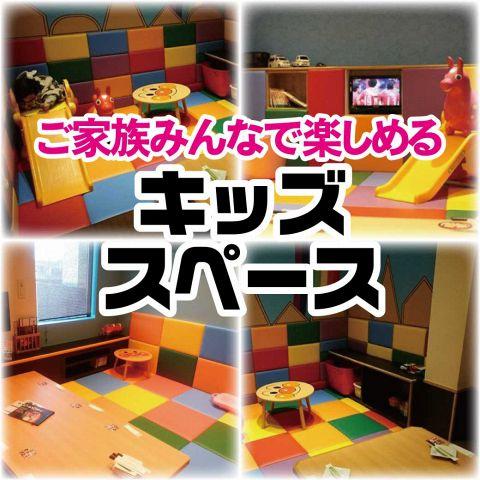 目利きの銀次 新潟駅前店|店舗イメージ2