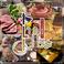 餃子の通販サイト(静岡県)