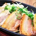料理メニュー写真厚切り豚バラの旨塩焼き