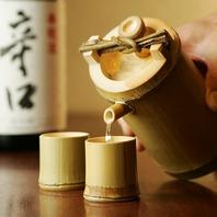 ◆日本酒にこだわる◆蔵元へ直接出向いて選び抜く…