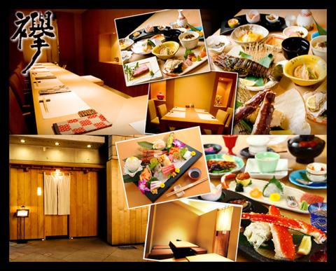 職人が作る本格的な日本食を堪能できる大人の隠れ家