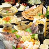 全席個室×隠れ居酒屋 いただきます。 姫路駅前店のおすすめ料理2