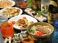 沖縄の料理が盛りだくさん♪