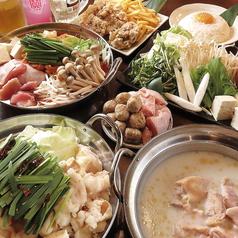 くし処 虎ノ坊のおすすめ料理1