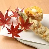 天ぷらと日本酒 明日源のおすすめ料理2