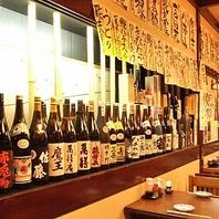 焼酎・日本酒のメニューにこだわっています!