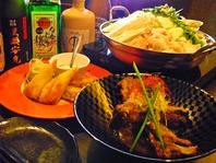 串焼きと一品料理