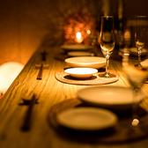 洗練された洋空間はお客様に大人気!ゆったりとした空間にピッタリな当店自慢のお料理、銘酒を存分にお召し上がりください!2名様~ご利用可能な個室を多数ご用意。広々ゆったりとした個室は誕生日、記念日、飲み会にぴったり◎