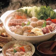 季節の食材を豊富に使用したコースをご用意