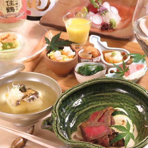 【ディナー】全9品12000円◇デザート付 プレミアムコース!素材本来の味をご堪能ください