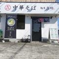 中華そば 麺屋 KISUKE きすけの雰囲気1