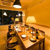 【10名~12名様】渋谷の幻想的夜景を見渡せる席は、女子会や合コンにオススメ♪美しい景色を眺めながら当店自慢の絶品料理が楽しめる贅沢なひとときをお過ごしください♪飲み会やデートにも最適なお席です。