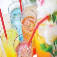 ■飲み放題が大人気!無制限飲み放題も◎