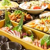 桜坂 横須賀中央店のおすすめ料理3