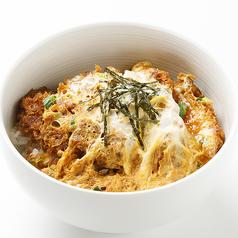 アプレシオ 天正寺店のおすすめ料理1