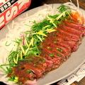 料理メニュー写真今宵のステーキ
