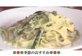 オステリア・イル・ぴあっと・ヌォーボのおすすめ料理3