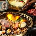 """【炭香る!本格焼肉を堪能】お肉はこだわりの炭火で焼くから旨い!お家とは一味違った美味しさをご堪能ください。もちろん火が苦手な方や、初めての方にはスタッフがお手伝いさせていただきますので、気軽にお声掛けください。本格的な焼肉を""""リーズナブル""""に楽しむなら、当店へ是非お越しください。"""