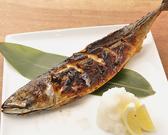 道玄坂 漁のおすすめ料理3